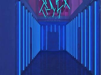 Corridor 3D Rendering Lighting- Texturing